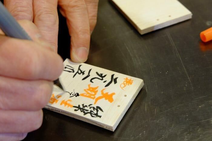 手書きの日本酒プライスカード
