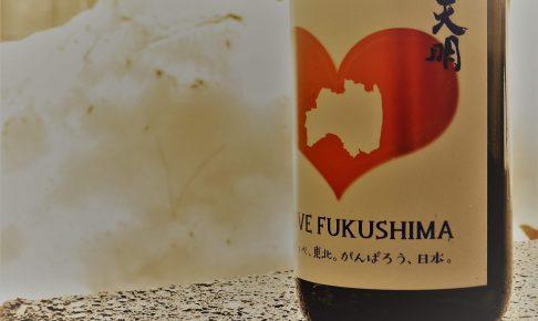 heart-tenmei